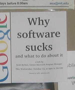 software suck why