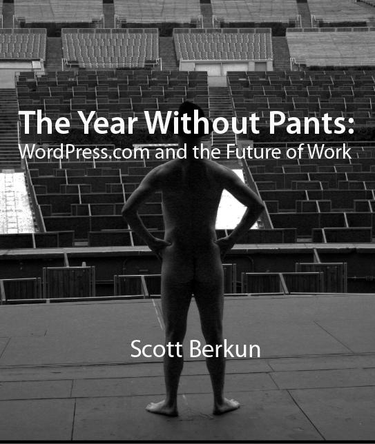 no pants 3